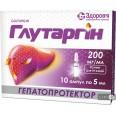 Глутаргин р-р д/ин. 200 мг/мл амп. 5 мл, коробка №10