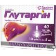 Глутаргин р-р д/ин. 40 мг/мл амп. 5 мл, коробка №10