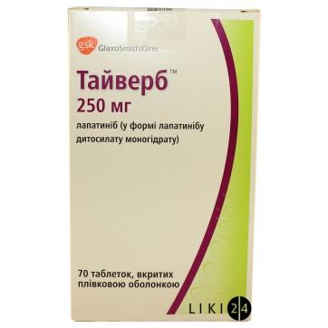 Тайверб табл. в/плівк. обол. 250 мг блістер №70 інструкція та ціни
