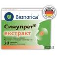 Синупрет Экстракт таблетки 160 мг, №20