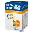 Кальций-д3 никомед с апельсиновым вкусом табл. жев. фл. №100