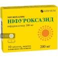 Ніфуроксазид табл. в/плівк. обол. 200 мг блістер у пачці №10