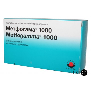Метфогама 1000 табл. в/плівк. обол. 1000 мг блістер №120 інструкція та ціни