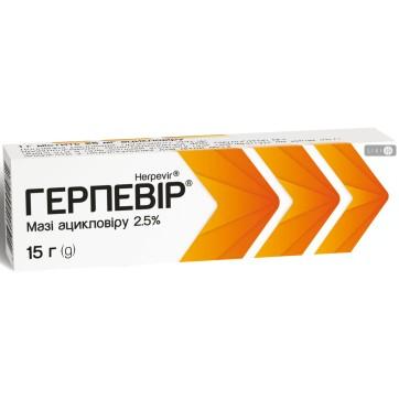Герпевир мазь 25 мг/г туба 15 г инструкция и цены