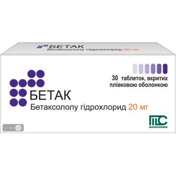 Бетак табл. п/плен. оболочкой 20 мг блистер №30 инструкция и цены