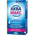 Аквамакс спрей назал. 0,65 % фл. с клапаном-насосом 20 мл, с насадк.-расп.
