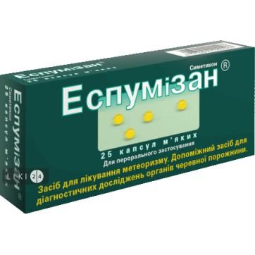 Эспумизан капс. мягкие 40 мг №25 инструкция и цены