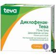 Диклофенак-тева р-р д/ин. 75 мг/3мл амп. 3 мл №5