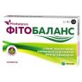 Фітобаланс капс. 720 мг №14