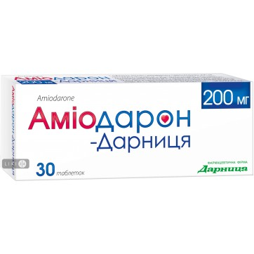 Амиодарон табл. 200 мг №30 инструкция и цены