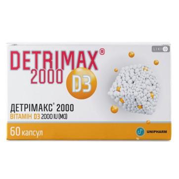 Детримакс D3 2000 капсулы №60 инструкция и цены