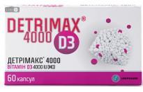 Детримакс D3 4000 капсулы 150 мг, №60