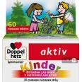 Доппельгерц Kinder витамины для глаз с лютеином для детей табл. жев. банка №60
