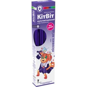 КітВіт мультивітамінний 5,2 г, зі смаком лісових ягід №7 інструкція та ціни