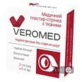 Пластырь медицинский Veromed на тканевой основе 2 см х 500 см, 1 шт
