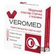 Пластырь медицинский Veromed на тканевой основе 3 см х 500 см, 1 шт
