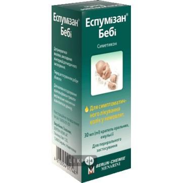 Еспумізан бебі крап. орал., емульсія 100 мг/мл фл. 30 мл інструкція та ціни