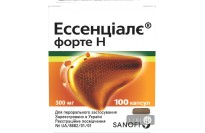 Эссенциале Форте Н капс. 300 мг №100