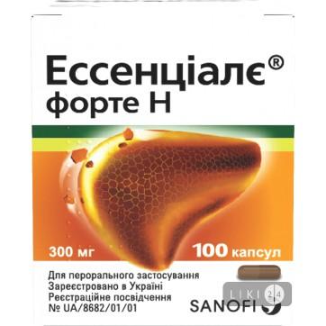 Эссенциале Форте Н капс. 300 мг №100 инструкция и цены