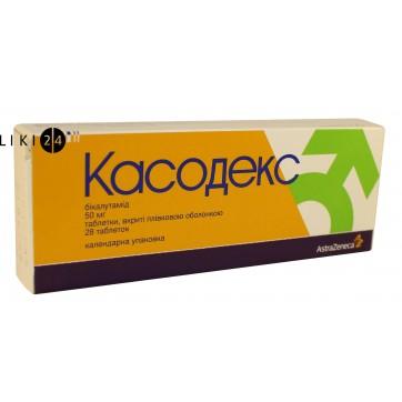 Касодекс табл. п/плен. оболочкой 50 мг №28 инструкция и цены