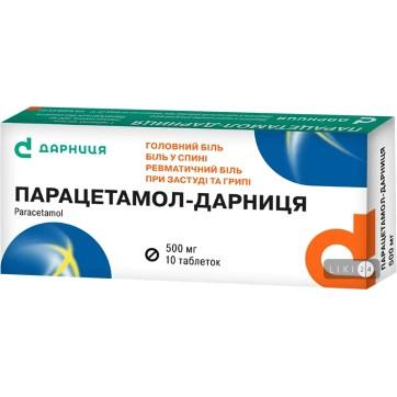 Парацетамол-Дарница табл. 500 мг №10 инструкция и цены