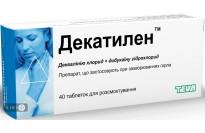 Декатилен таблетки для рассасывания, №40