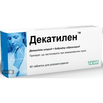 Декатилен таблетки для рассасывания, №40 инструкция и цены
