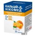 Кальций-д3 никомед с апельсиновым вкусом табл. жев. фл. №20