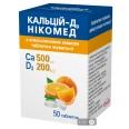 Кальций-д3 никомед с апельсиновым вкусом табл. жев. фл. №50