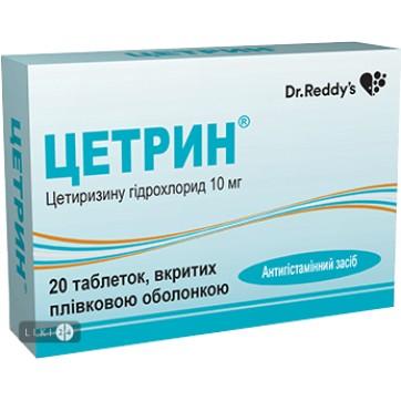 Цетрин табл. п/плен. оболочкой 10 мг блистер №20 инструкция и цены