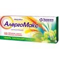 Алергомакс табл. п/плен. оболочкой 5 мг блистер №10