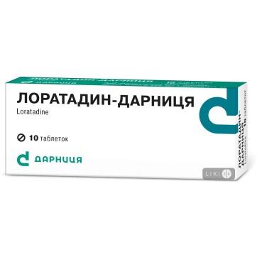 Лоратадин-Дарница табл. 10 мг контурн. ячейк. уп. №10 инструкция и цены