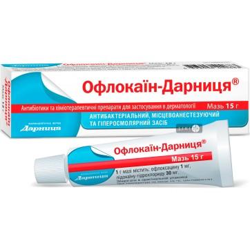 Офлокаїн-Дарниця мазь туба 15 г інструкція та ціни