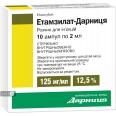 Этамзилат-дарница р-р д/ин. 125 мг/мл амп. 2 мл, контурн. ячейк. уп., пачка №10
