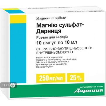 Магния сульфат-дарница р-р д/ин. 250 мг/мл амп. 10 мл, контурн. ячейк. уп. №10 инструкция и цены