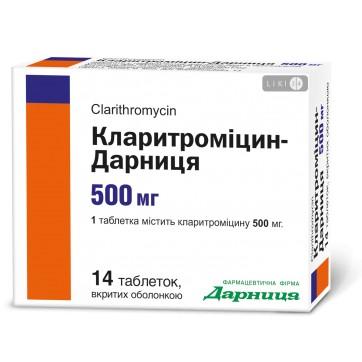 Кларитромицин-дарница табл. п/о 500 мг контурн. ячейк. уп. №14 инструкция и цены