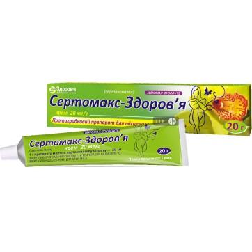Сертомакс-здоровье крем 20 мг/г туба 20 г инструкция и цены