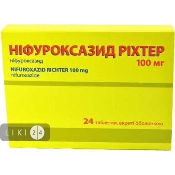 Нифуроксазид рихтер табл. п/о 100 мг №24 инструкция и цены