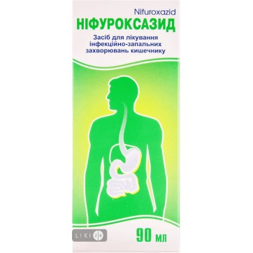 Нифуроксазид сусп. оральн. 200 мг/5мл фл. 90 мл инструкция и цены