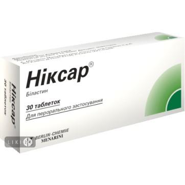 Ніксар табл. 20 мг блістер №30 інструкція та ціни