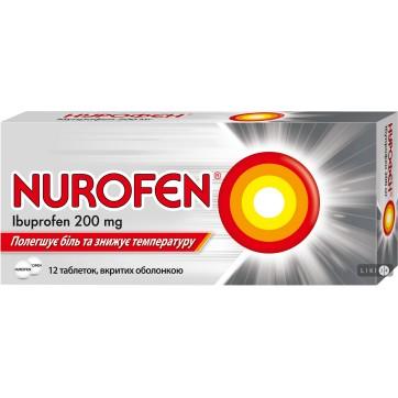 НУРОФЄН таблетки 200 мг №12 інструкція та ціни