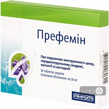 Префемин табл. п/плен. оболочкой 20 мг блистер №30