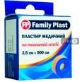 Пластырь медицинский Family Plast на тканевой основе 2,5 см х 500 см
