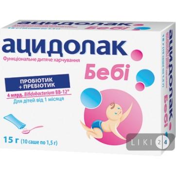 Ацидолак бебі ліофіл. саше 1,5 г №10
