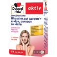 Доппельгерц Актив Витамины для здоровья кожи, волос и ногтей капсулы, №30