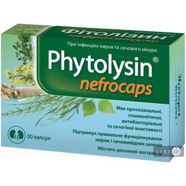 Фитолизин нефрокапсулы капс. №30