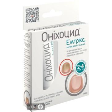 Онихоцид Эмтрикс для ногтей, 10 мл инструкция и цены