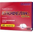 Клофелин-здоровье табл. 0,15 мг блистер №30